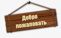 http://xflash.ucoz.ru/ogor/376.png